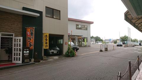 ホテル鐘山苑_0082
