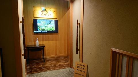 ホテル鐘山苑_0136