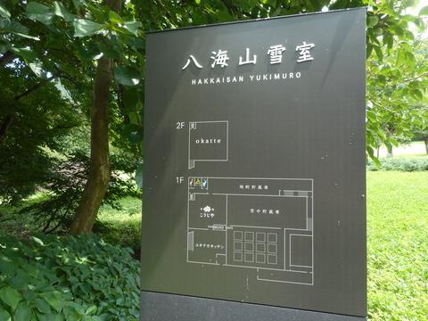 龍言_3491