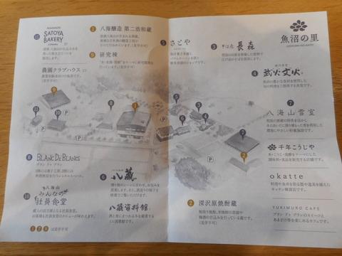 龍言_3509