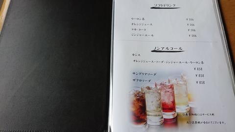 鬼怒川山楽_0116
