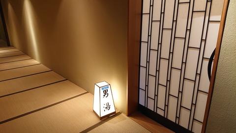 鬼怒川金谷ホテル_0243