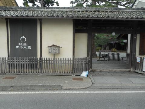 藤井荘_2035