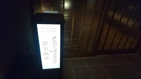 ホテル九重_0108
