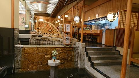 ホテル鐘山苑_0223