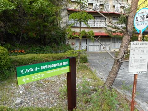 慶雲館_0407