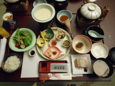 慶雲館_0439