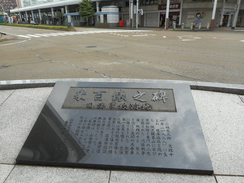 龍言_3534