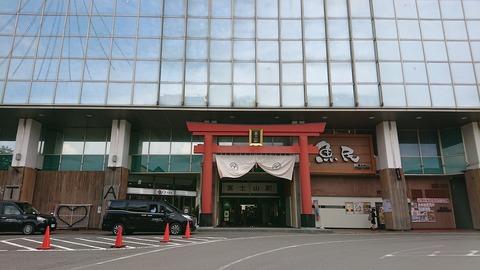 ホテル鐘山苑_0080