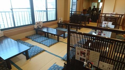ホテル九重_0151