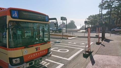 堂ヶ島ニュー銀水_0022