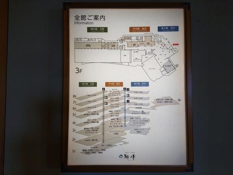 翔峰_0055