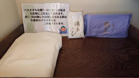 稲取銀水荘_0201