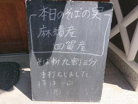 翔峰_0019