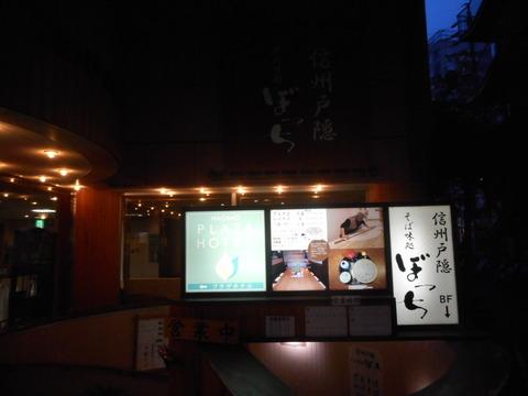 藤井荘_2162