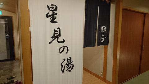 緑水亭_4616