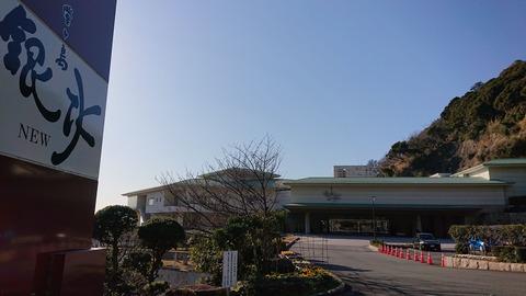 堂ヶ島ニュー銀水_0068