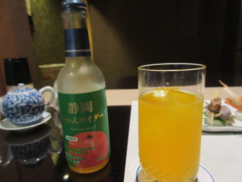 正平荘_4102