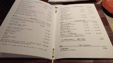 竹泉荘_0530
