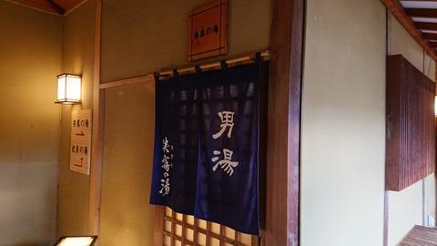 田乃倉_0097