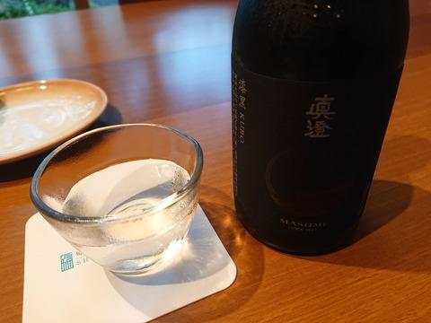 翔峰_0132