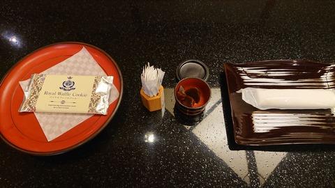 ホテル鐘山苑_0125