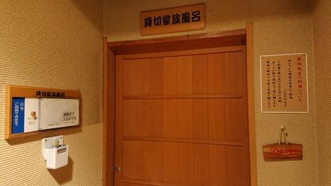 花心亭しらはま_0423