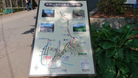 ホテル鐘山苑_0056