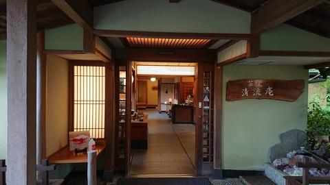ホテル鐘山苑_0090