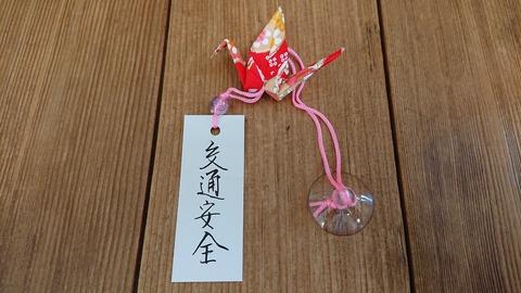 堂ヶ島ニュー銀水_0184