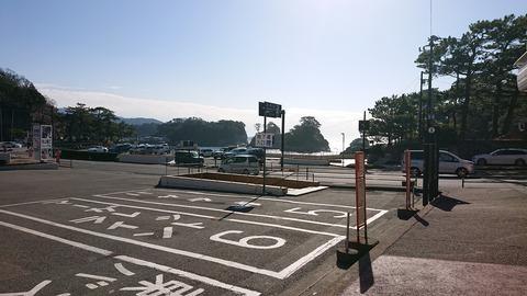 堂ヶ島ニュー銀水_0023