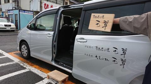 奈良偲の里玉翠_0024
