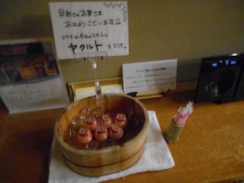 藤井荘_2009
