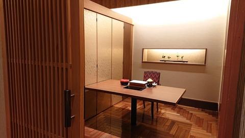 ホテル鐘山苑_0171