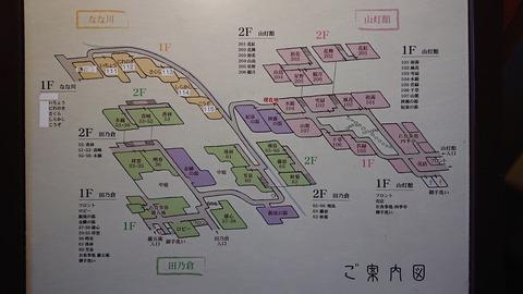 田乃倉_0171