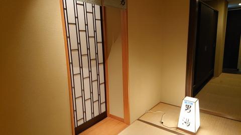 鬼怒川金谷ホテル_0192