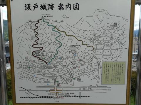 龍言_3303