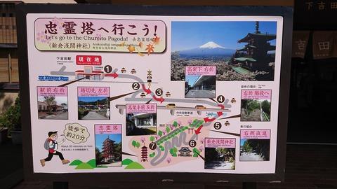 ホテル鐘山苑_0051