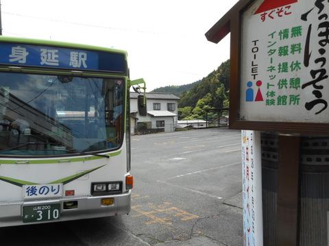 慶雲館_0373