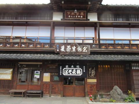 びわ湖花街道_2136