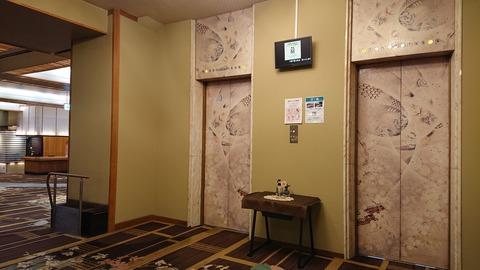 ホテル鐘山苑_0167