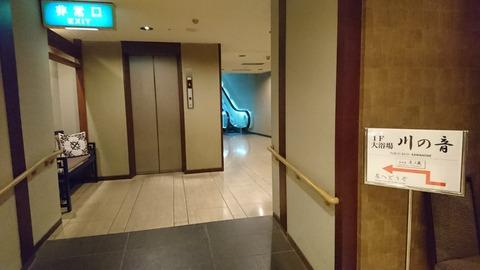 十八楼_0179