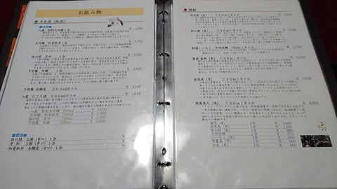 田乃倉_0128