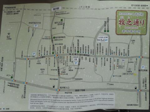 龍言_3475
