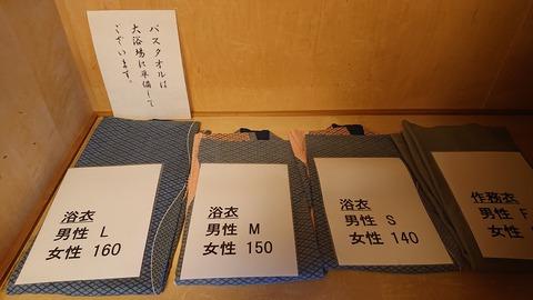 ホテル鐘山苑_0130