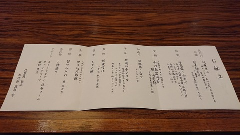 佳翠苑皆美_0314