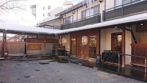草津温泉望雲_0099