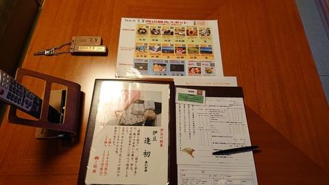奈良偲の里玉翠_0048