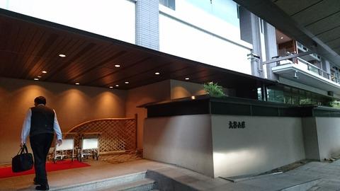 大谷山荘_4771