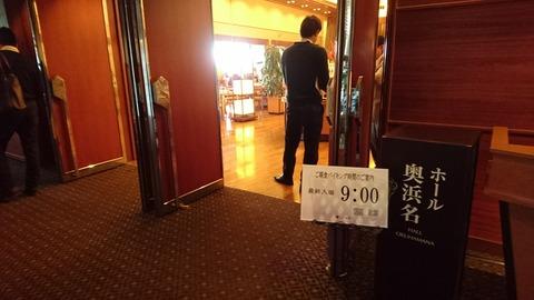 ホテル九重_0118